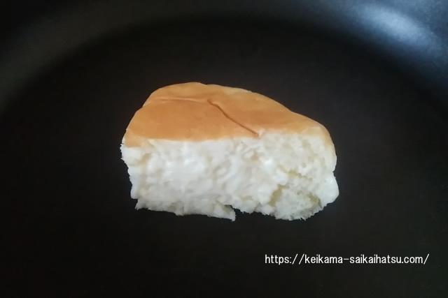 八天堂クリームパン 食べ方