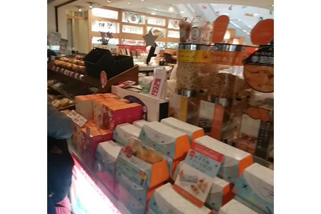 羽田空港のお土産で甘くないもの人気ランキング!実際に喜ばれた和菓子