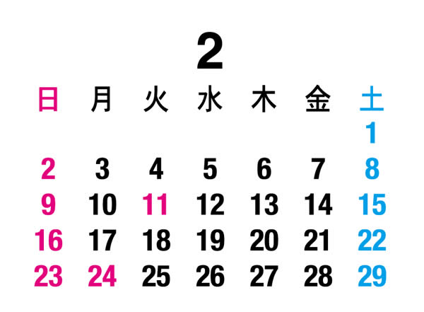 2020年2月24日 祝日